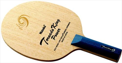 ■送料無料■【Nittaku】ニッタク NC-0410 トルネードキング パワー ST(ストレート)【卓球用品】シェークラケット/卓球/ラケット/卓球ラケット