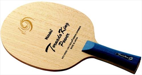 ■送料無料■【Nittaku】ニッタク NC-0411 トルネードキング パワー FL(フレア)【卓球用品】シェークラケット/卓球/ラケット/卓球ラケット