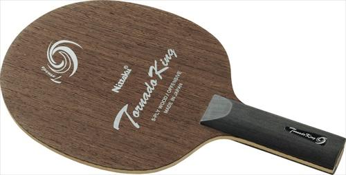 ■送料無料■【Nittaku】ニッタク NE-6124 トルネードキング ST(ストレート)【卓球用品】シェークラケット/卓球/ラケット/卓球ラケット