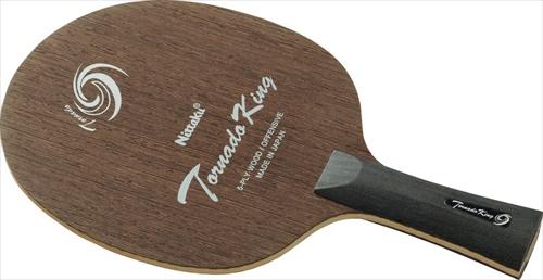 【Nittaku】ニッタク NE-6125 トルネードキング FL(フレア)【卓球用品】シェークラケット/卓球/ラケット/卓球ラケット