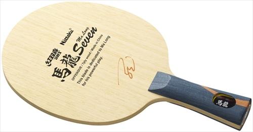 ■送料無料■【Nittaku】ニッタク NE-6158 馬龍7 FL(フレア)(LGタイプ) 【卓球用品】シェークラケット