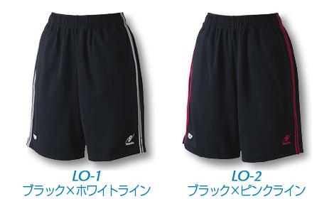 卓球 日本未発売 ユニフォーム ユニホーム 卓球ユニフォーム 一部欠品中 次回入荷11月下旬頃予定 Nittaku ロンゲーショーツ 卓球用品 ゲームパンツ NW-2497-LO-1 ニッタク デポー クロ×ホワイトライン