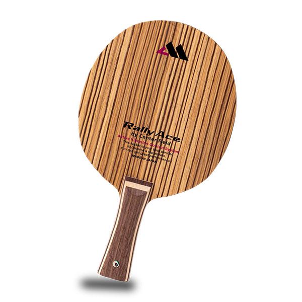 卓球 ラケット 卓球ラケット ■送料無料■ RallyAce ギフト ラリーエース ZB-C-IN シェークラケット 日本製 カーボンインナー 卓球用品 フレア FL ゼブラインナー