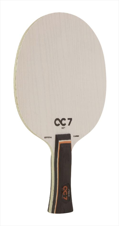■送料無料■【STIGA】 スティガ 1097 CC7 NCT [木材5枚+2枚(カーボン)]【卓球用品】シェークラケット/中国式ペンラケット