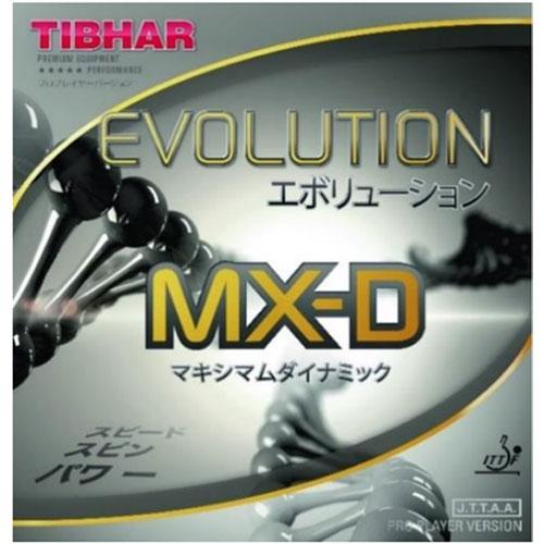 卓球 ラバー 卓球ラバー ラバ- 即納 あす楽 ■卓球ラバーメール便送料無料■ 倉 TIBHAR ティバー 裏ソフトラバー エボリューションMX-D 卓球用品 EVOLUTION 激安卸販売新品 MX-PとMX-Sの融合 MX-D 世界で絶大な人気を誇るエボリューションの新作がいよいよ登場 品番:BT148