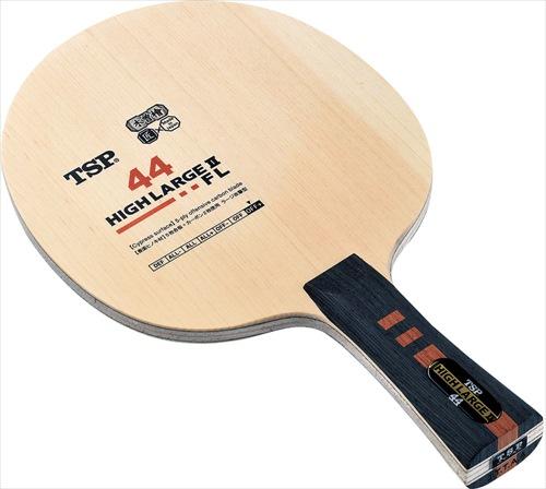 【TSP】VICTAS 026824 ハイラージII FL(フレア)(ハイラージ2 FL)【卓球用品】シェークラケット/卓球/ラケット/卓球ラケット(※ヤマト卓球)