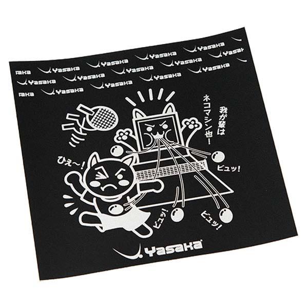 卓球 ラバー 卓球ラバー ラバ- 即納 あす楽 Yasaka ヤサカ ブラック 舗 Z-184-90 ヤサカキャラシート裏ソフトラバー 代引き不可 吸着シート 卓球ラバー保護シート 卓球用品 吸着保護シート メンテナンス