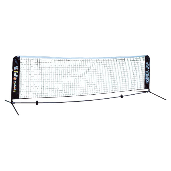 【YONEX】ヨネックス AC344-007 ポータブルキッズテニスネット [ブラック][テニス/グッズその他]年度:14
