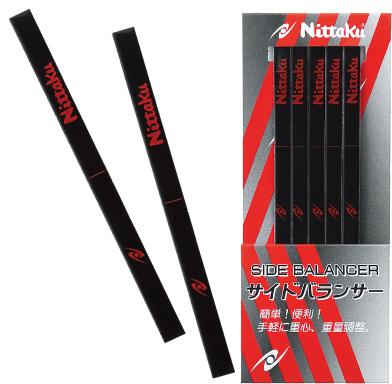 即納 あす楽 Nittaku ニッタク サイドバランサー 卓球用品 メンテナンス 粘着テープ一体型でラクラク重量調節 定価の67%OFF お得クーポン発行中 NL-9659