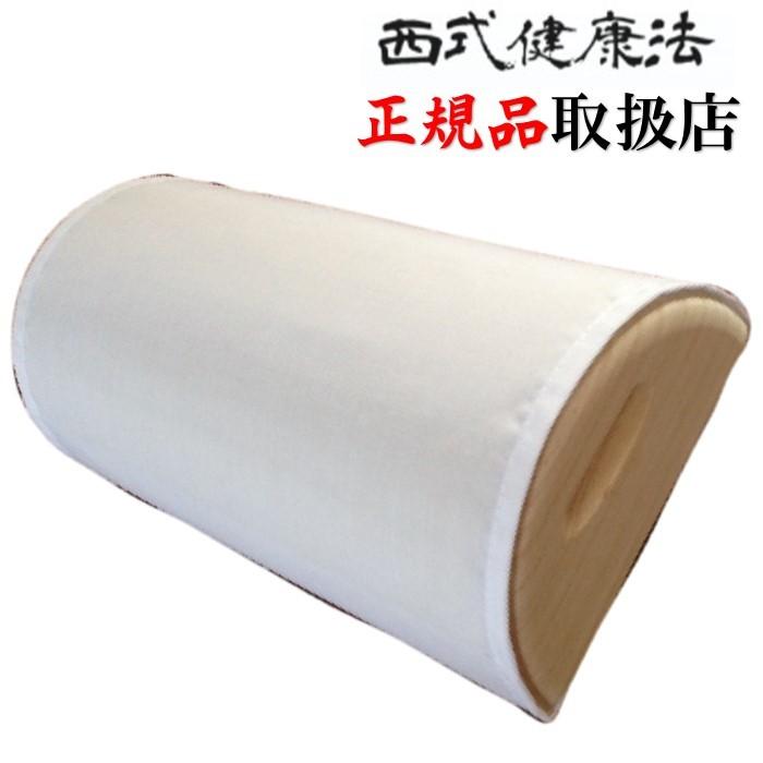 まくら 枕 肩こり 最新号掲載アイテム 首 ストレートネック 木枕 西会 各サイズ ではありません 送料無料 日本限定 西式健康法 枕木 ※