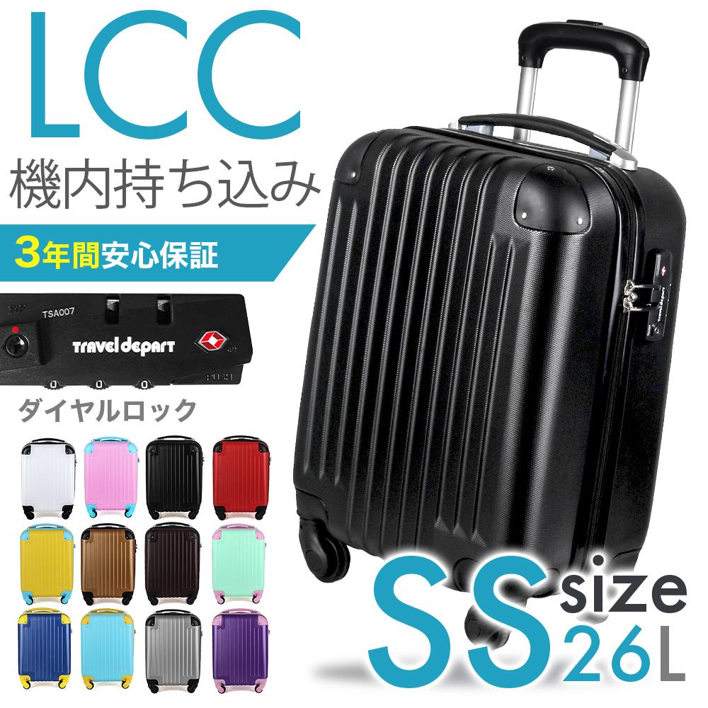 スーツケース キャリーケース キャリーバッグ 返品不可 機内持ち込み SSサイズ 小型 セール品 3年保証 TSAロック搭載 超軽量 LCC ファスナー 2泊 TSA レディース 3年修理保証 1泊 lcc 機内持込 かわいい 26リットル 連休 女子旅