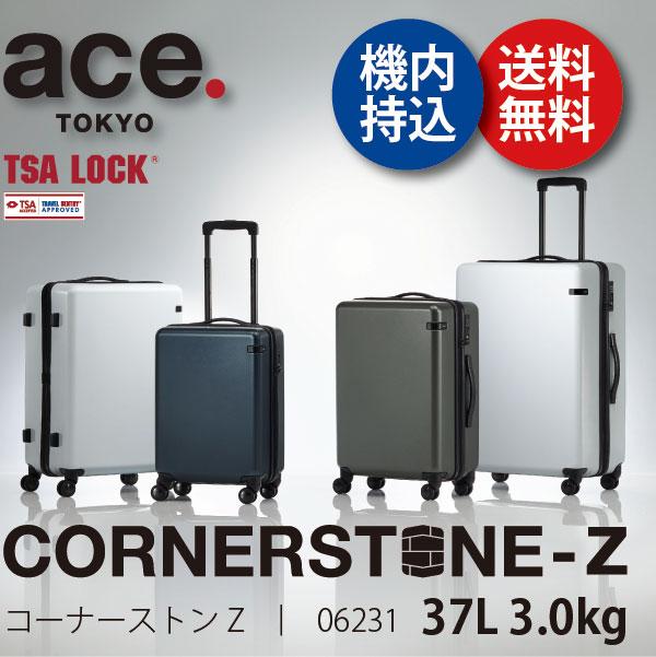 【機内持ち込み可能】エース ace. TOKYO コーナーストーンZ CORNERSTONE-Z 06231 37L ジッパーキャリー スーツケース TSAロック(海外旅行 キャリーケース おしゃれ キャリーバッグ バッグ 4輪 出張用 ケース キャリーバック スーツ キャリー 旅行バッグ 小型)