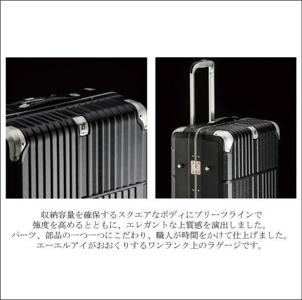 ALI ディパーチャー HD-509-30.5 アジアラゲージ 95L スーツケース (かわいい バッグ おしゃれ 海外旅行 キャリーケース キャリーバッグ ケース キャリー 鍵 スーツ departure ビジネス サイズ キャリーバック tsaロック L バック 大型 海外 ダブルキャスター 大容量 a.l.i )