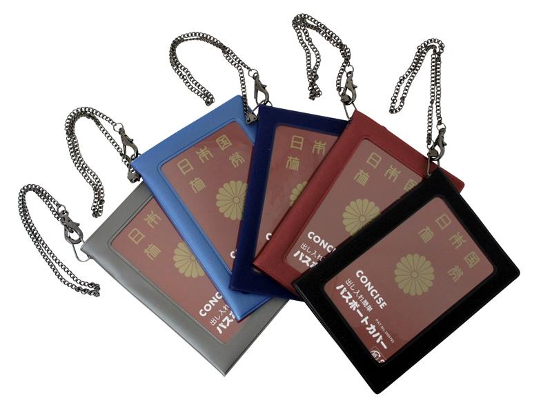 丈夫な金属チェーン付きのパスポートカバー 驚きの値段で 着脱も可能です メール便配送可能 チェーン付パスポートカバー パスポートケース かわいい 便利グッズ おしゃれ 防犯グッズ トラベルグッズ 旅行用品 トラベル 旅行グッズ 海外旅行 パスポート入れ パスポートカバー パスポート ケース 海外旅行グッズ 激安価格と即納で通信販売 貴重品入れ