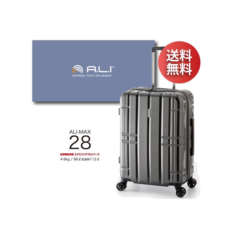 ALI アリマックス ALI-MAX28 アジアラゲージ 96L 112L 拡張機能付き キャリー スーツケース ( 旅行 かわいい キャリーケース おしゃれ 海外旅行 キャリーバッグ バッグ スーツ ケース 鍵 バック キャリーバック 伸縮 tsaロック メンズ 特大 大容量 1週間 L サイズ ブランド )