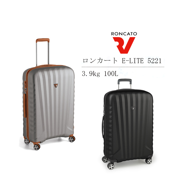 【送料無料】ロンカート RONCATO E-LITE 5221 100L スーツケース ( 旅行 キャリーケース おしゃれ 海外旅行 キャリーバッグ バッグ キャリー スーツ ケース 出張用 トラベル バック ビジネス サイズ キャリーバック 大型 L ブランド 100リットル 海外 大容量 )