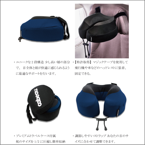 Cabeau Evolution Pillow.Cabeau Evolution S3 カブーエボリューション S3 Neck Pillow Tpep29 Pillow Goods Recommended Trip Travel Pillow Cushion Pillow Travel Article For The Trip To Goods