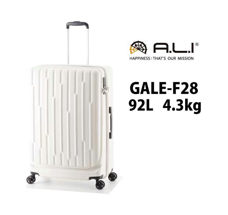 ALI ゲイル GALE-F28 92L アジアラゲージ フロントオープン ジッパーキャリー スーツケース ( かわいい 旅行 おしゃれ バッグ 海外旅行 キャリー キャリーケース ケース スーツ キャリーバッグ サイズ L フロント ビジネス フロントポケット 大型 lサイズ 旅行用 ピンク )