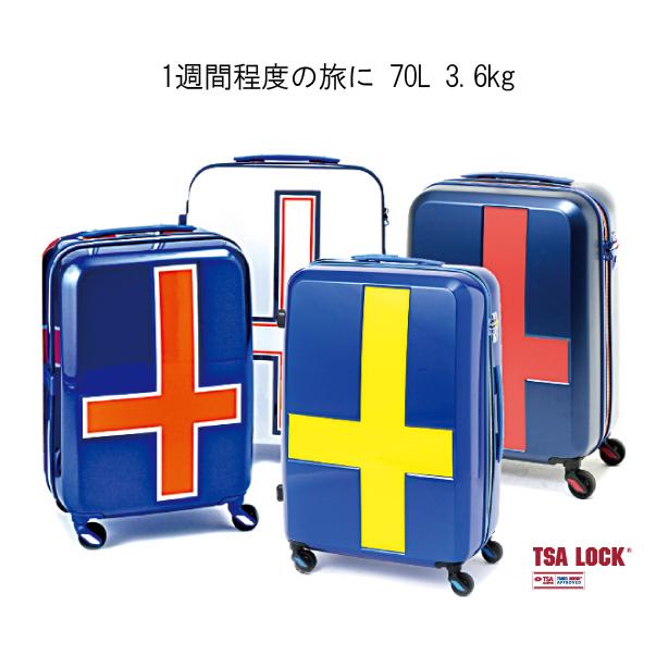 【送料無料】 Innovator/イノベーター スーツケース INV63T 70L 軽量 ( 旅行 かわいい キャリーケース おしゃれ バッグ キャリーバッグ キャリー ケース キャリーバック 静か オシャレ ハードキャリー ハード ハードフレーム ハードキャリーケース 海外旅行 1週間 )
