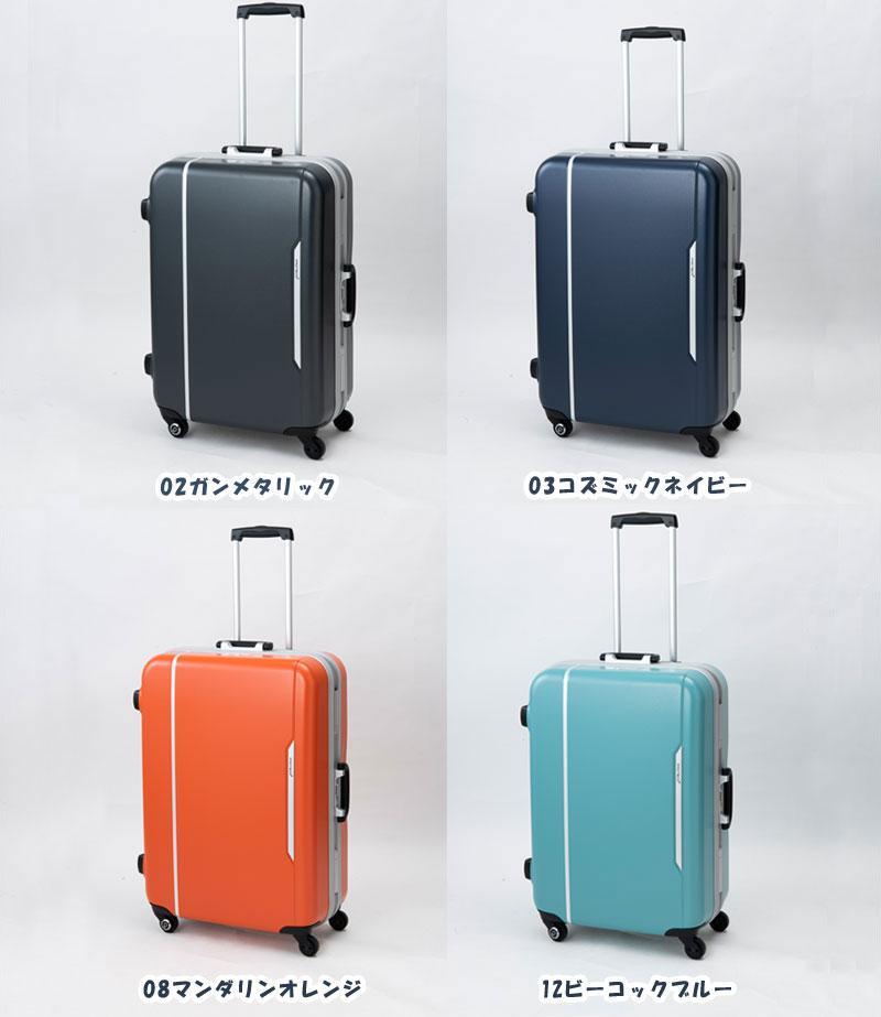 送料無料1週間程度 エース ACEPROTECA プロテカ レクト3 07922 80L 日本製 スーツケース 旅行T3cKJF1l