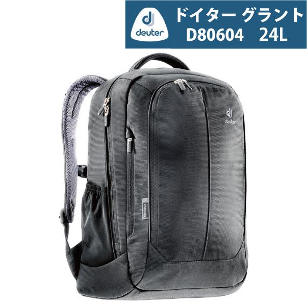 deuter/ドイター グラント D80604 リュック ビジネスバッグ ( 旅行 バッグ おしゃれ バッグ バックパック キャリーオン ビジネス トラベル バック リュックサック メンズ 鞄 ビジネスリュック 通勤リュック トラベルリュック 出張 )