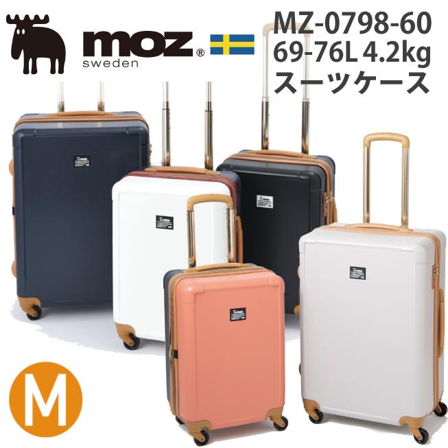 【送料無料】moz モズ ジッパー キャリー 69L 拡張時76L MZ-0798-60 TSAロック スーツケース ハード ( バッグ ケース スーツ 北欧 スウェーデン キャリーバッグ おしゃれ キャリーケース 旅行 かわいい バック 拡張 拡張機能付き 旅行ケース 1週間 mサイズ 出張用 tsa m)