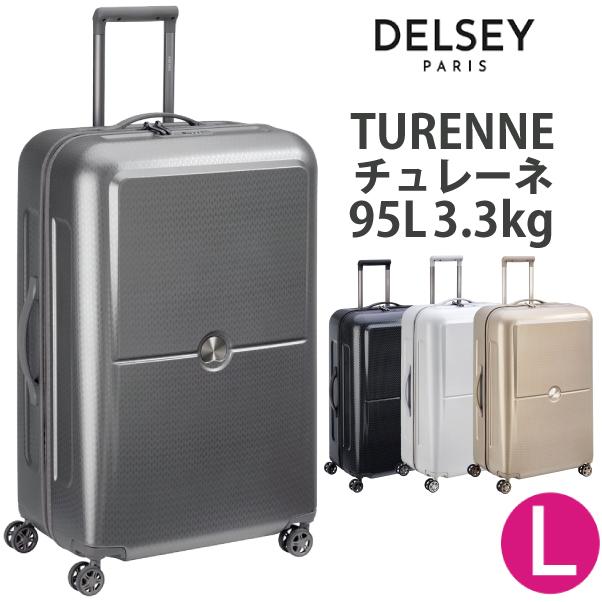 デルセー スーツケース DELSEY TURENNE チュレーネ キャリーケース Lサイズ 95L 75cm (9泊~10泊 キャリー バッグ おしゃれ バッグ tsaロック 海外旅行 )