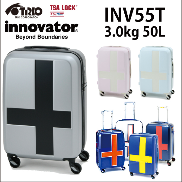 【送料無料】 Innovator/イノベーター スーツケース INV55T 50L 軽量(旅行 かわいい おしゃれ 海外旅行 キャリーケース キャリーバッグ ケース キャリー バッグ スーツ 3泊4日 海外 トラベル キャリーバック バック sサイズ 静音 ハード 3泊 4泊 ブランド 旅行バッグ 可愛い)