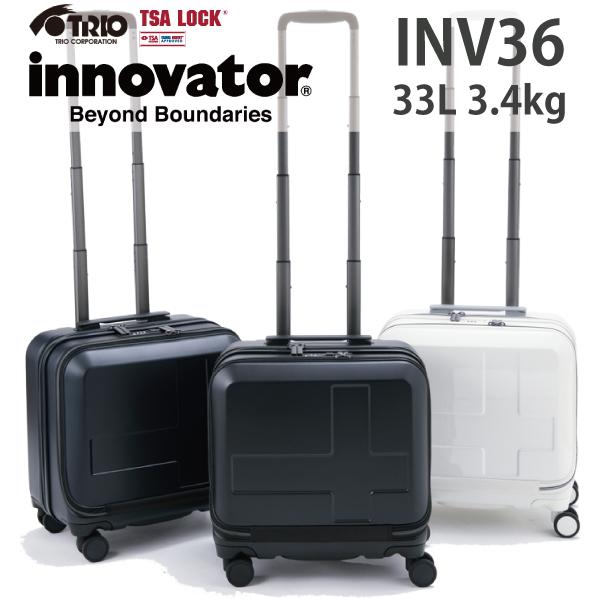 【機内持ち込み】Innovator/イノベーター スーツケース INV36 33L ビジネス 横型 フロントオープン キャリー( 旅行 キャリーケース バッグ おしゃれ ケース ブランド ストッパー付き キャリーバッグ スーツ ビジネスキャリー 小型 静音 かわいい 出張用 ssサイズ 旅行カバン)
