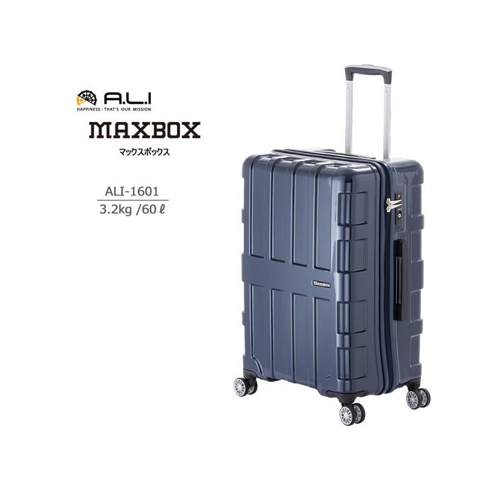 ALI MAXBOX マックスボックス 60L ALI-1601 アジアアラゲージ スーツケース キャリーバッグ キャリーケース 4輪 キャリー(海外旅行 スーツ ケース かわいい おしゃれ バッグ トラベル ダブルキャスター 旅行カバン 海外 トランク 旅行バッグ バック 1週間 mサイズ 出張用 m)