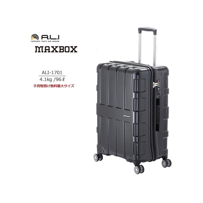 ALI MAXBOX マックスボックス 96L ALI-1701 アジアラゲージ スーツケース 預け入れ最大サイズ キャリーバッグ キャリーケース 4輪 キャリー( 海外旅行 かわいい おしゃれ バッグ ケース スーツ キャリーバック 修学旅行 大型 海外 バック 旅行カバン 旅行バッグ ホワイト 黒)