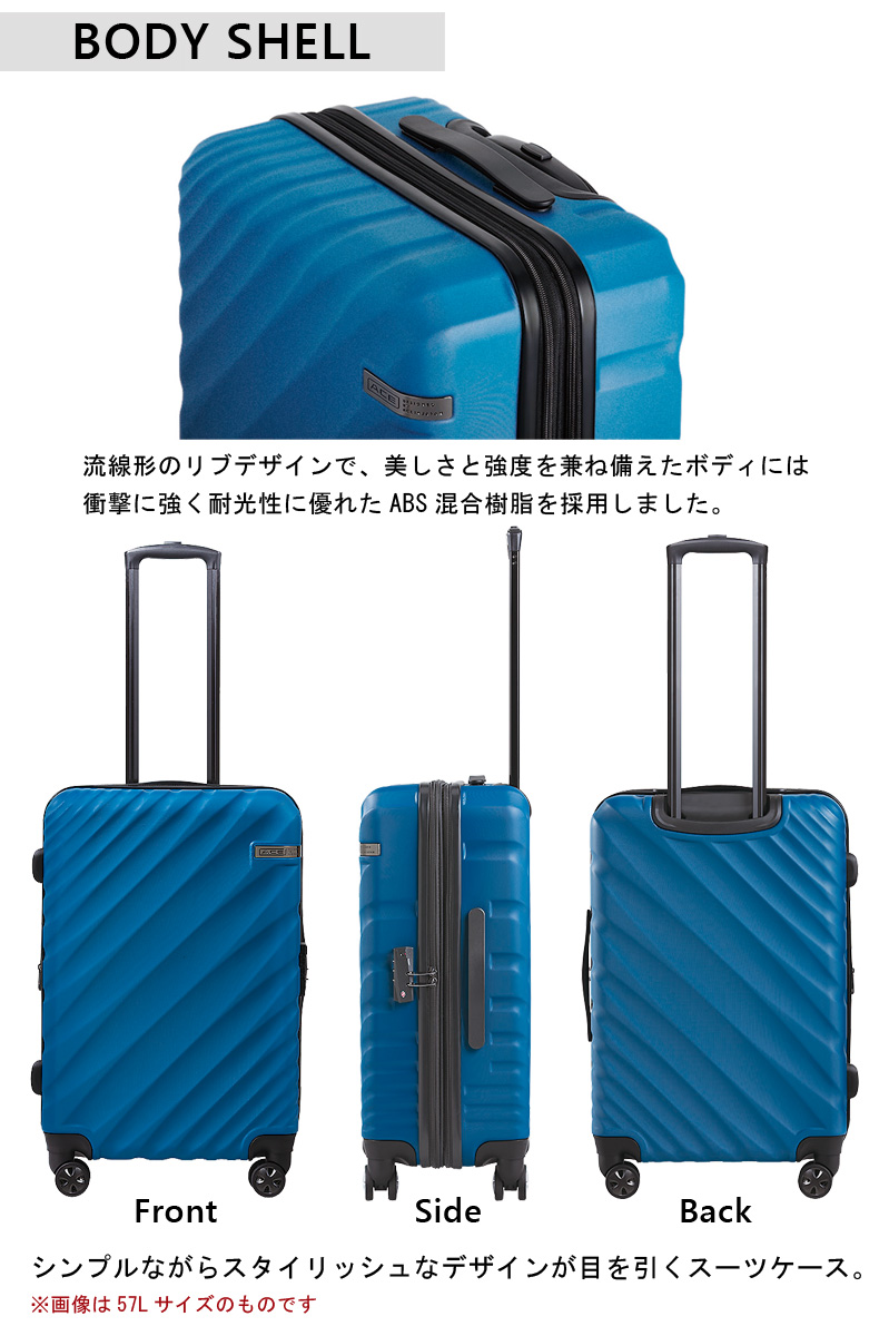 21b39c0d6f 最先端 【送料無料】【機内持ち込み可能】エース(ACE DESIGNED BY ACE IN JAPAN) オーバル ジッパーキャリー 36L→拡張時43L  ファスナー スーツケース ハード エキス ...