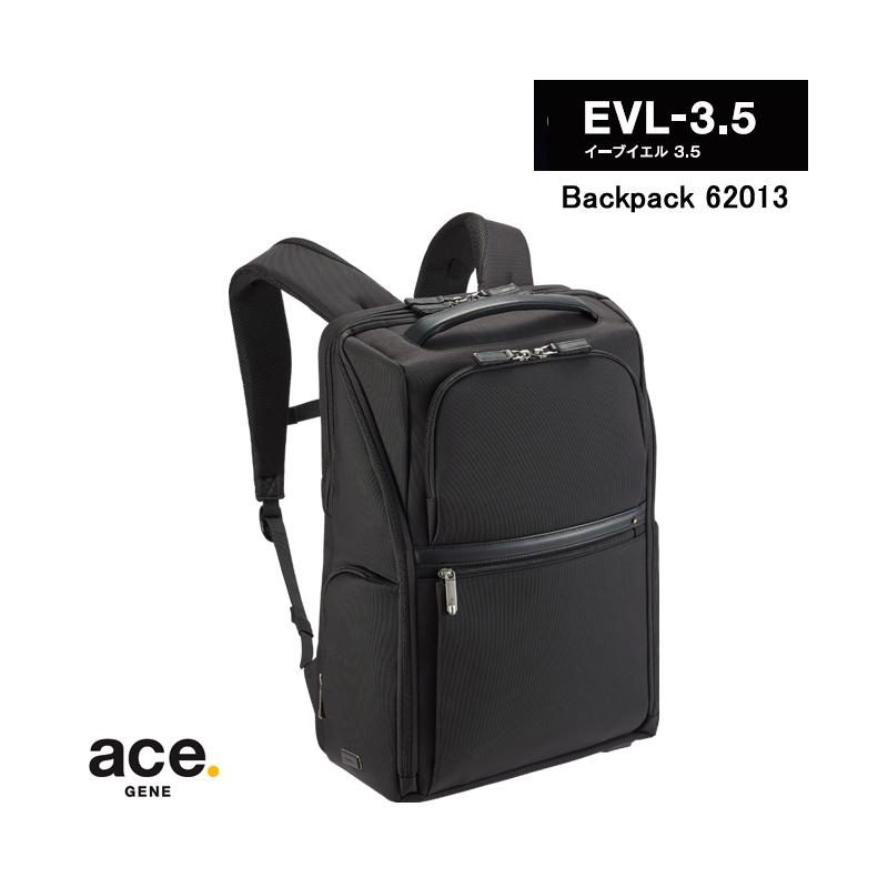【送料無料】エースジーン(ace. GENE LABEL) EVL-3.5 バックパック 20L 62013 2気室/B4/PC・タブレット収納 ビジネスリュック(ビジネスバッグ おしゃれ コンパクト スリムボディ キャリーオン ace エース メンズ リュック 通勤 通勤バッグ リュックサック )