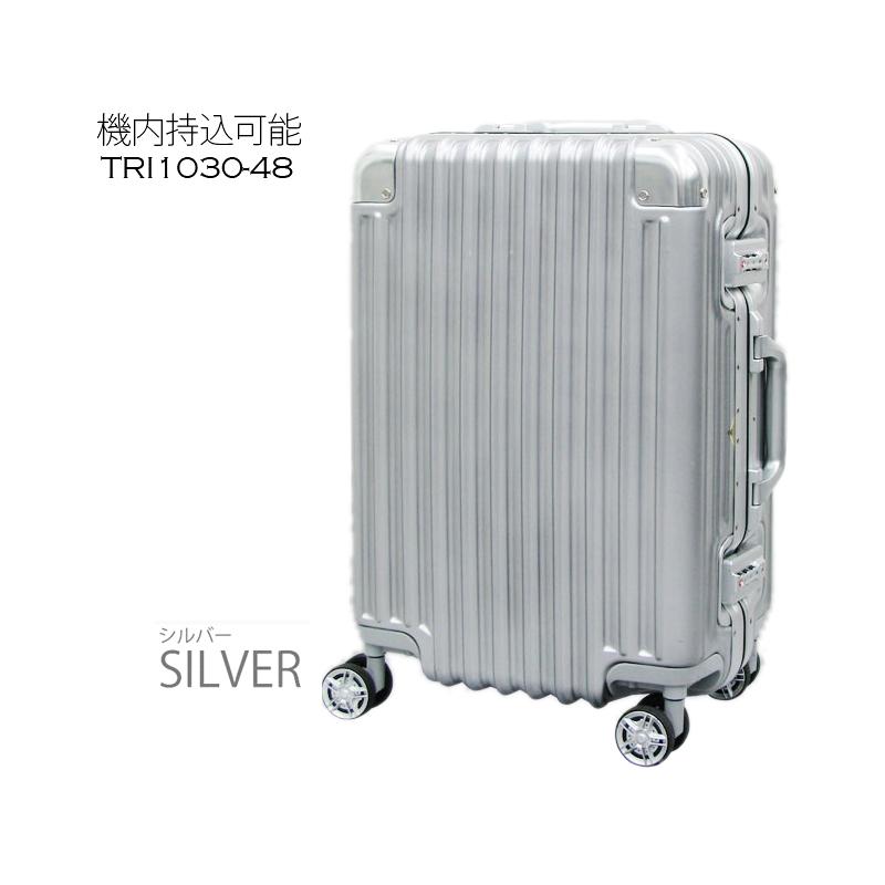 529adb1d6d リアルなアルミ調ボディが美しい、スタイリッシュなスーツケース! siffler/シフレ