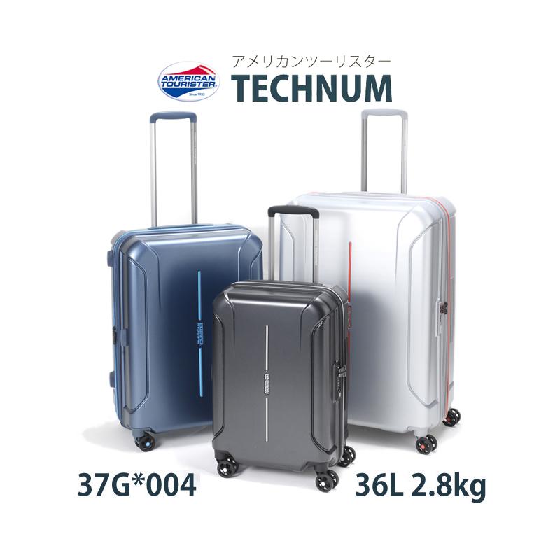 【機内持ち込み可能】アメリカンツーリスター テクナム TECHNUM 37G*004 36L ジッパーキャリー スーツケース TSAロック サムソナイト(海外旅行 キャリーケース かわいい おしゃれ キャリーバッグ 4輪 出張用 軽量 ケース キャリーバック キャリー ビジネス ブランド)