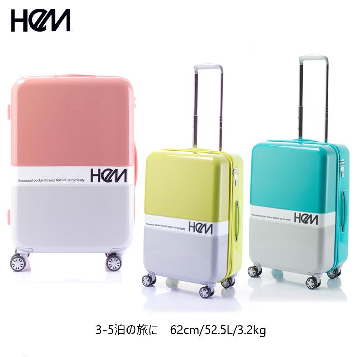 d053218560 ... バッグブランド「HeM」(ヘム)から、2トーンカラーがおしゃれなスーツケースが登場!派手さを抑えたクール&モダンなデザインが印象的な軽量ジッパー キャリーです。