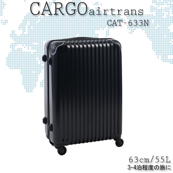 【送料無料】【2年間保証付】 TRIO CARGOairtrans/カーゴ エアートランス CAT-633N 63cm 55L 4輪タイプ 超軽量(キャリーバッグ キャリーケース おしゃれ キャリー スーツケース かわいい バッグ キャリーバック 旅行 海外 出張用 ビジネスキャリー バック)