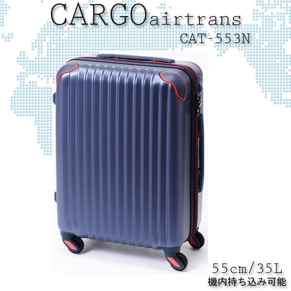 【機内持ち込み可能】【送料無料】【2年間保証付】TRIO CARGOairtrans/カーゴ エアートランス CAT-553N 55cm 35L (スーツケース 旅行 キャリーケース かわいい おしゃれ キャリーバッグ ケース キャリーバック スーツ キャリー ビジネスキャリー 出張 小型)