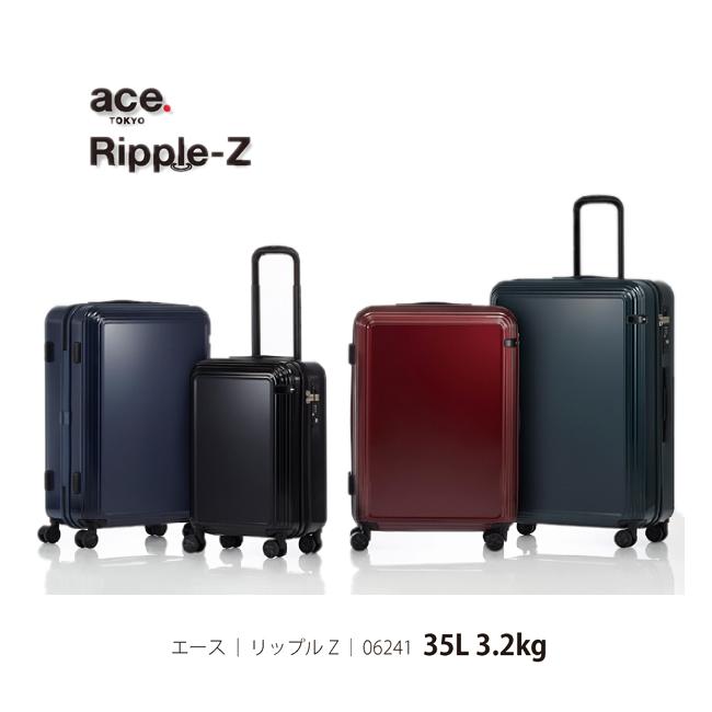 【機内持ち込み】エース ace. TOKYO リップルZ Ripple-Z 06241 35L ジッパーキャリー スーツケース TSAロック( 旅行 4輪 ストッパー付 バッグ おしゃれ キャリーケース 海外旅行 キャリーバッグ キャリー ケース 出張用 キャリーバック 黒 ace スーツ ストッパー付き )