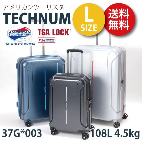 拡張機能付き アメリカンツーリスター テクナム TECHNUM 37G*003 108L ジッパーキャリー スーツケース TSAロック サムソナイト(おしゃれ キャリーバッグ キャリーケース かわいい 4輪 海外旅行 出張用 ビジネス キャリーバック キャリー ダブルキャスター 大容量 軽量 大型)