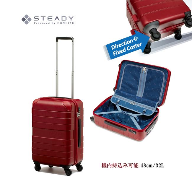 15b5d31cfdeb 【機内持込可能】STEADY/ステディージッパーキャリー32LCSTHZ-32 ...