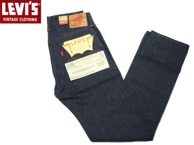 LEVI'S XX/LEVI'S VINTAGE CLOTHING/(リーバイスビンテージクロージング)/1954 501ZXX/indigo rigid/made in U.S.A.