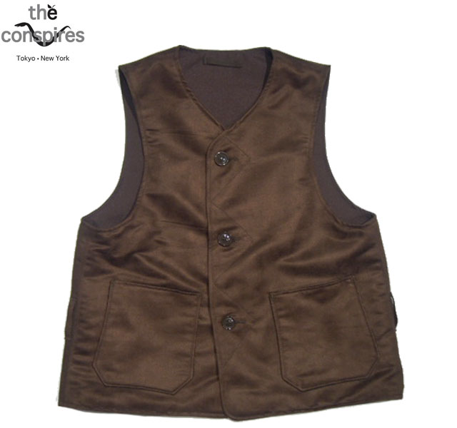 【期間限定50%OFF!】THE CONSPIRES(ザ・コンスパイヤーズ)/MIL VEST REVERSIBLE/brown