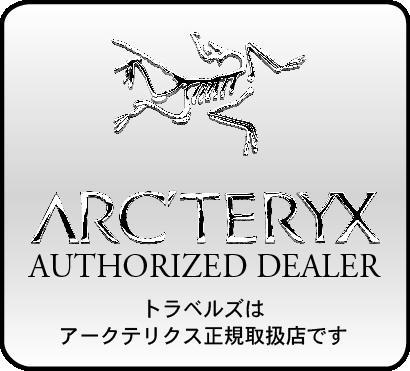 弧 ' TERYX (Arc'Teryx) /FYX 9/黑色挎包 (修復 9 信使包)