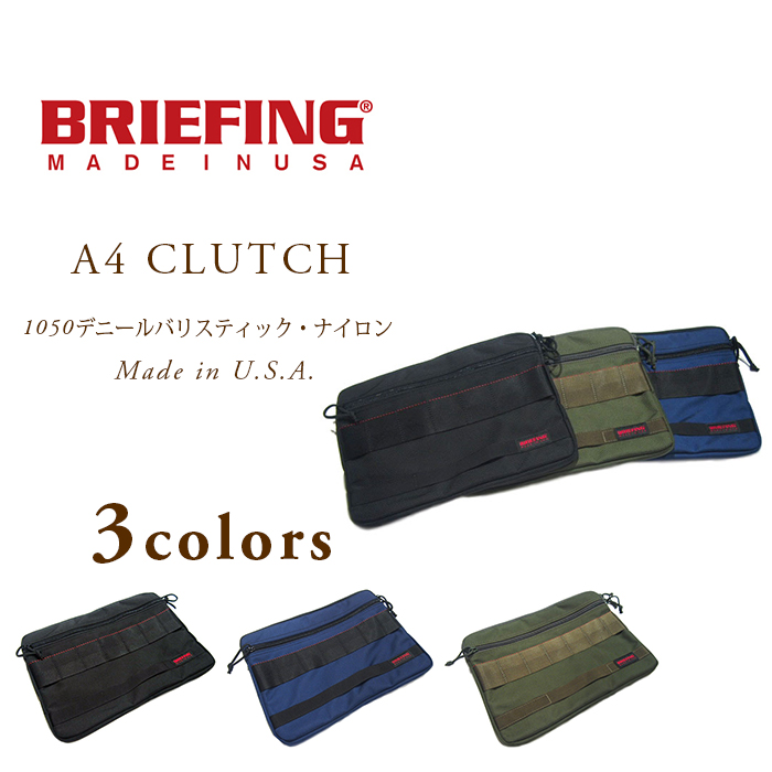 BRIEFING(ブリーフィング)/A4 CLUTCH(A4クラッチ)