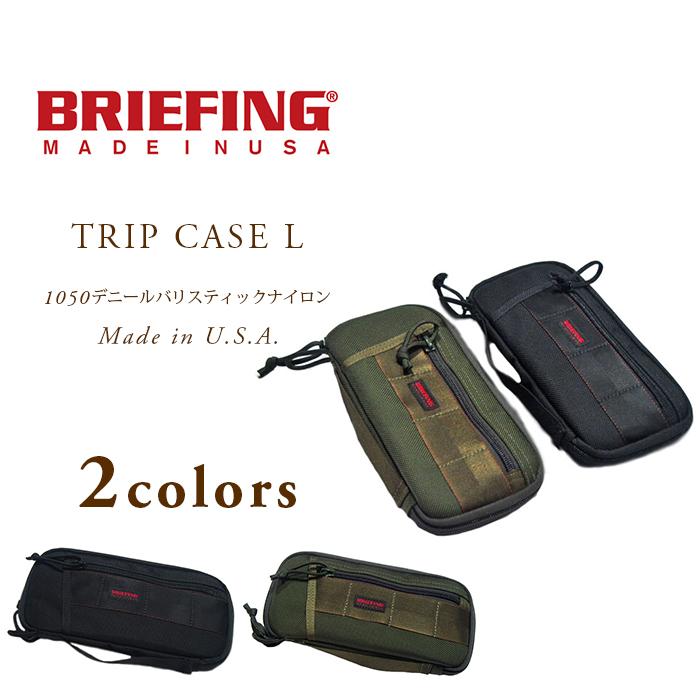 BRIEFING(ブリーフィング)/TRIP CASE L
