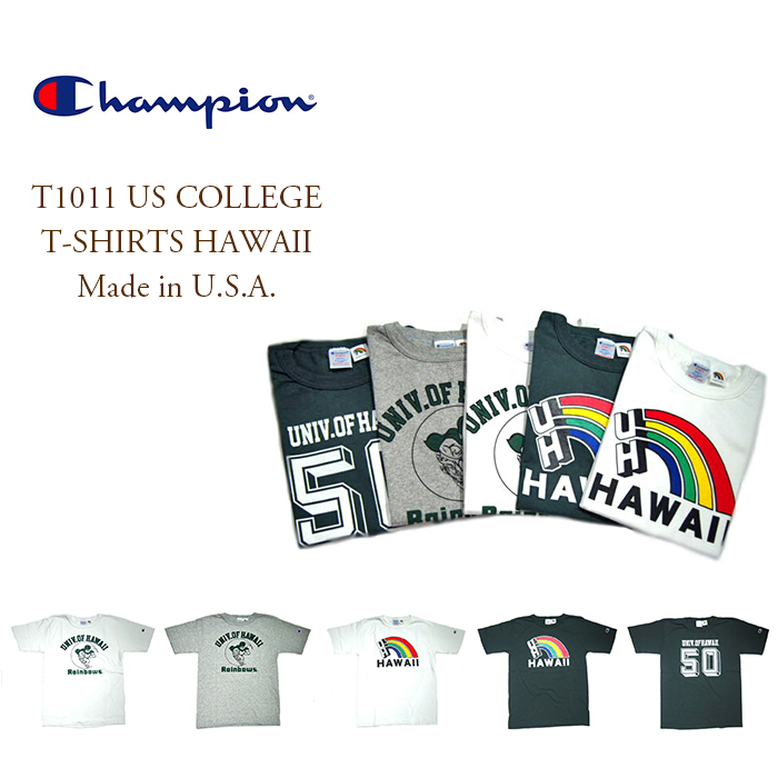e52de7fb CHAMPION (champion) /T1011 US COLLEGE T-SHIRTS HAWAII (US college TEE ...