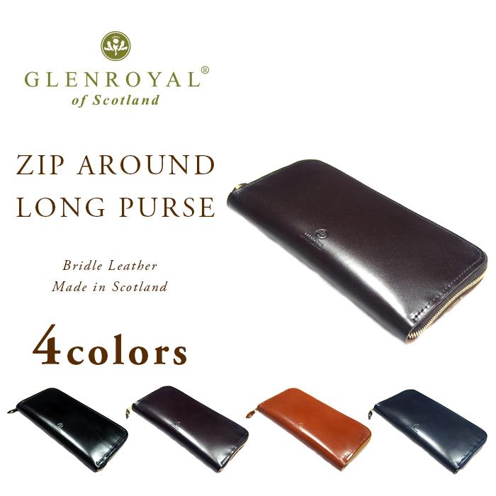 GLENROYAL(グレンロイヤル)/BRIDLE LEATHER ZIP AROUND LONG PURSE(ジップアラウンド・ロングパース