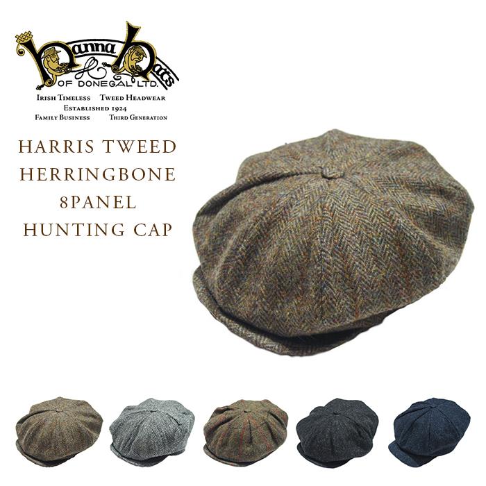 New Hanna Hat Irish Blue herringbone tweed cap flat soft Ireland wool