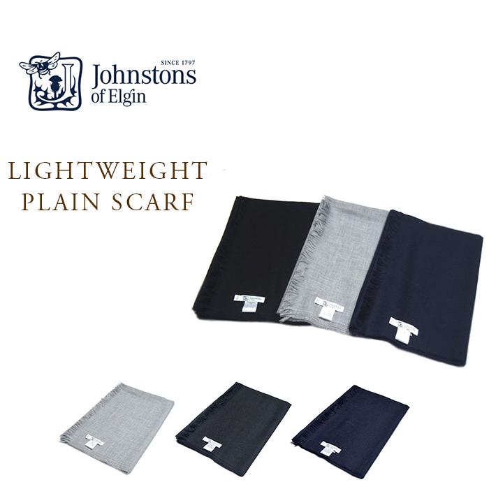 【期間限定50%OFF!】JOHNSTONS(ジョンストンズ)/LIGHTWEIGHT MERINO WOOL SCARF(メリノウールスカーフ)